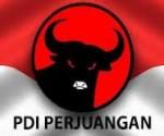 PDI Perjungan Logo