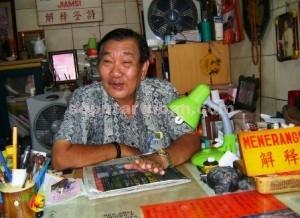 Ahli Feng Swi atau Jiam Si Klenteng Kwan Sing Bio Tuban,  Hendra Susanto, menyebut tahun 2015 masuk Shio Kambing Emas.