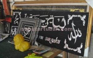 Inilah hasil karya Imam Syafi'i siap dijual